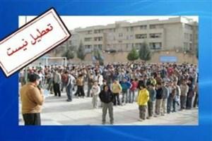 شنبه مدارس اصفهان دائر است