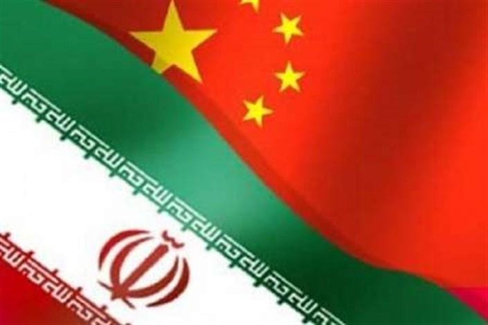 وزارت نفت: همه ذخایر میعانات گازی ایران در چین به فروش رفت