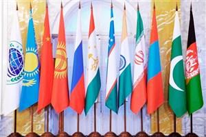 برگزاری  اجلاس  شانگهای به میزبانی چین