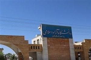 اتصال دانشگاه آزاد اسلامی کنگاور به فیبرنوری