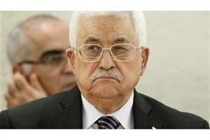 محمود عباس در شورای امنیت: معامله قرن، نژادپرستی است