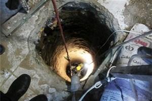 سقوط یک کارگر در چاه عمیق در میدان هفت تیر
