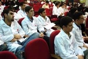 ارزیابی کیفیت آموزش دانشجویان دستیاری الکترونیکی میشود