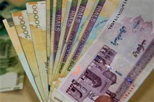 استاد دانشگاه: نظر جالب مردم درباره تغییر واحد پول ملی