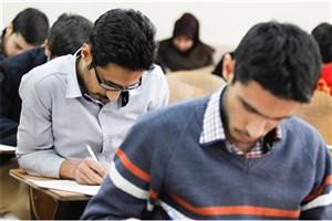 بازنگری آیین نامه امتحانات داخلی دانشگاه علوم پزشکی تهران