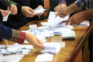 اعضای شورای مرکزی جامعه اسلامی دانشجویان دانشگاه تهران انتخاب شدند