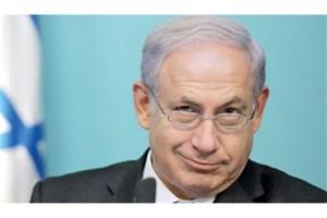 پیام  مضحک نتانیاهو به مناسبت فرا رسیدن ماه مبارک رمضان