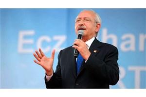 حزب حاکم ترکیه رهبر اپوزیسیون را به نزدیک شدن به خارجیها متهم کرد