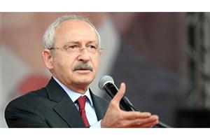 قلیچداراوغلو: ترکیه مرکز پولشویی اروپا شده است