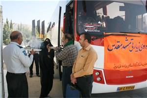 استقبال دانشجویان و کارکنان دانشگاه آزاد اسلامی واحد نی ریز از اردوی زیارتی مشهد مقدس