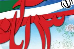 پیام دانشگاهیان واحد بجنورد به مناسبت روز ملی مبارزه با استکبار جهانی