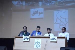 ایران می تواند جزء 10 کشور اول مناظره دانشجویی باشد