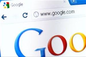 گوگل سرعت مرورگر کروم را در ویندوز ۱۵ درصد افزایش داد