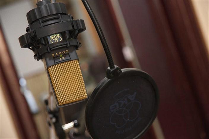 برنامه پخش نمایش های رادیویی از ۴ شبکه رادیویی
