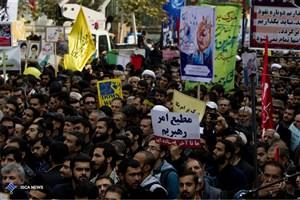 بیانیه جامعه اسلامی دانشجویان دانشگاه تهران به مناسبت ایام الله ۱۳ آبان
