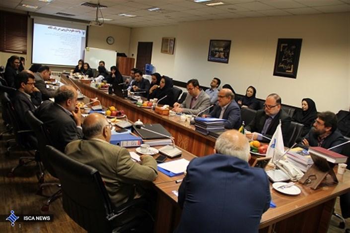 بازدید هیئت تخصصی نظارت و ارزشیابی وزارت بهداشت از واحد علوم دارویی