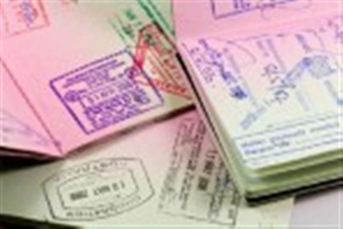 استفاده سفارت عراق از مهر حرارتی برای روادید اربعین