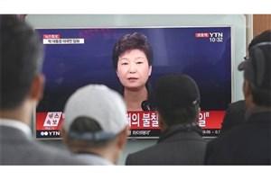 رییس جمهور کرهجنوبی با چشمانی اشکبار ابراز شرمساری کرد