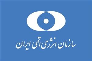 شرکت انرژی اتمی مکلف به پرداخت هزینههای بهرهبرداری نیروگاه اتمی بوشهر شد
