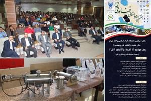 برگزاری سمینار آموزشی و نمایشگاه فناوری نانو در دانشگاه آزاد اسلامی شیراز