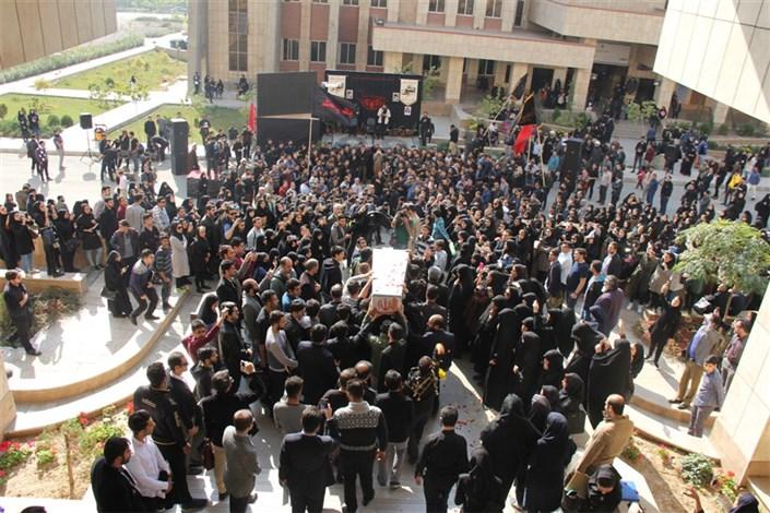 تشییع شهید گمنام در واحد تهران شمال