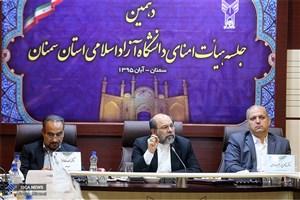دکتر میرزاده:تمامی پذیرش های تا مهر 95 و قبل از آن در  دانشگاه آزاد اسلامی از سوی وزارت علوم تایید شده است