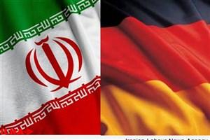 حجم مبادلات تجاری 3 میلیارد دلاری ایران و آلمان افزایش می یابد