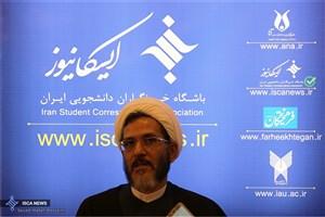 احمد مازنی: دانشگاه آزاد اسلامی حاصل تدبیر آیت الله هاشمی است/ میرزاده دانشگاه آزاد را در مسیر رشد قرار داده است