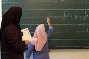 ابلاغ دستورالعمل کاهش ساعت کار بانوان شاغل آموزشوپرورش