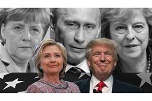 واکنش رهبران جهان به انتخابات آمریکا