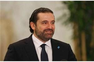 سعد الحریری انتخاب دوباره حسن روحانی را تبریک گفت