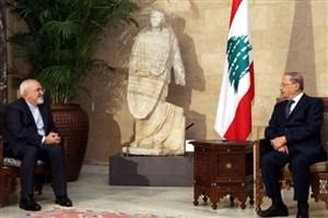 ژنرال عون در دیدار با ظریف: سلام مرا به آیت الله خامنه ای و دکتر روحانی برسانید