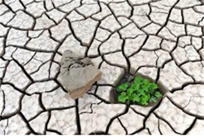 تغییرات اقلیمی