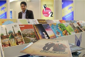 فعالیت 780 نشریه فعال دانشجویی در دانشگاه پیام نور