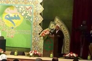 جشنواره قرآن و عترت دانشجویان کشور در مشهد