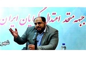 روحانی تنها گزینه اعتدالگرایان و اصلاح طلبان در انتخابات 96 است