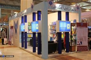 کدام نشریات علمی از دانشگاه آزاد اسلامی در نمایشگاه مطبوعات حضور داشتند؟