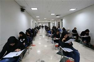 دفترچه راهنمای آزمون استخدامی دستگاههای اجرایی منتشر شد