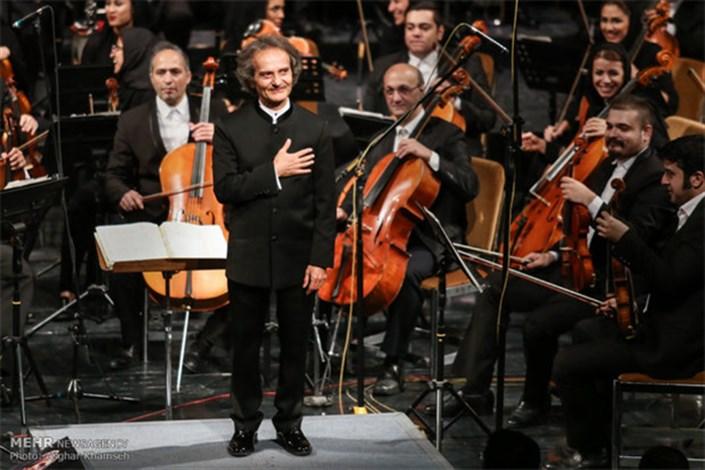 ارکستر سمفونیک تهران آذرماه کنسرت میدهد