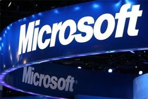 مایکروسافت استارتاپی فعال در حوزهی هوش مصنوعی به نامMaluubaرا خرید