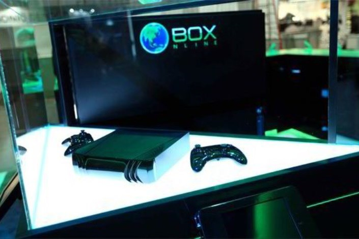ایکس باکس