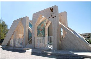 احداث اردوگاه تفریحی برای کارکنان دانشگاه آزاد اسلامی در مشهد مقدس