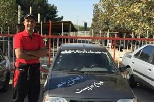 کسب مقام سوم اتومبیل رانی قهرمانی کشور توسط دانشجوی دانشگاه آزاد اسلامی واحد نی ریز