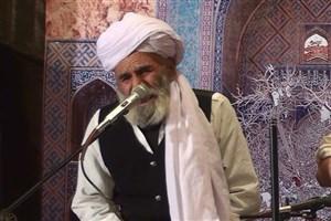 پیام تسلیت مدیرعامل انجمن موسیقی برای درگذشت استاد شریف زاده