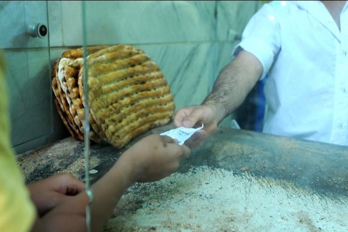نان با پسوند «مهربانی»