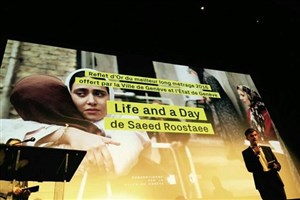 «ابد و یک روز» بهترین فیلم جشنواره «ژنو» شد