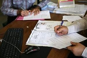 امروز آخرین مهلت تکمیل ظرفیت رشتههای با آزمون سراسری دانشگاه آزاد اسلامی