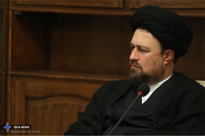 جلسه هیات امنای دانشگاه آزاد اسلامی