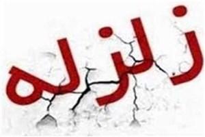 هجدک در استان کرمان لرزید