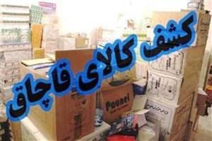 کشف کالا و ارز قاچاق، در فرودگاه بینالمللی امام خمینی(ره)